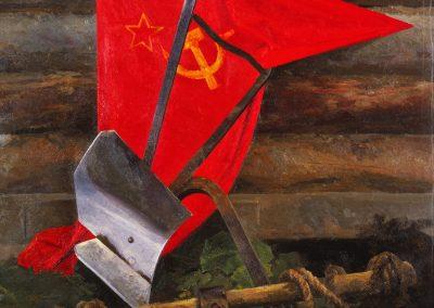 "Kolupaev ""Long Live Communism"" 1985"